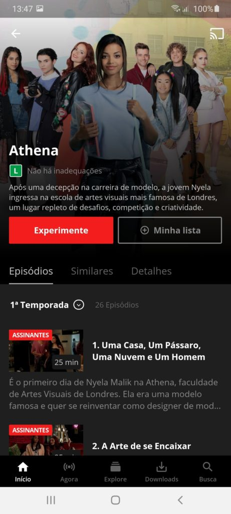 Globo Play Передача