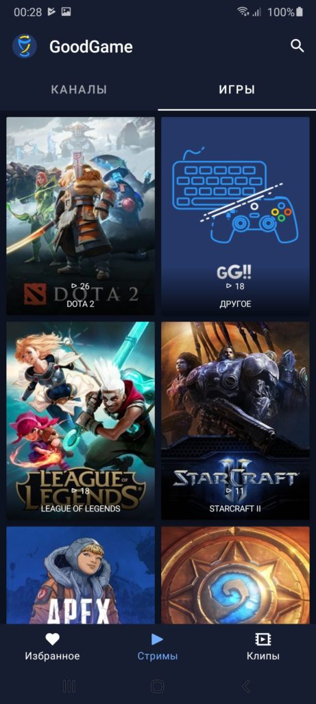 GoodGame Игры
