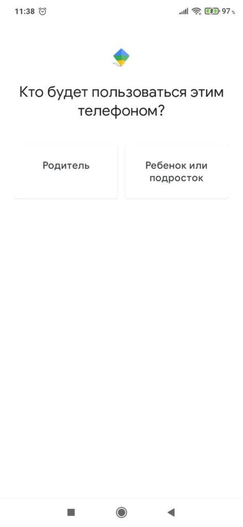 Google Family Link для родителей Профиль