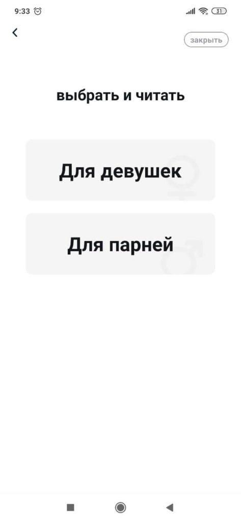 Hinovel Категории