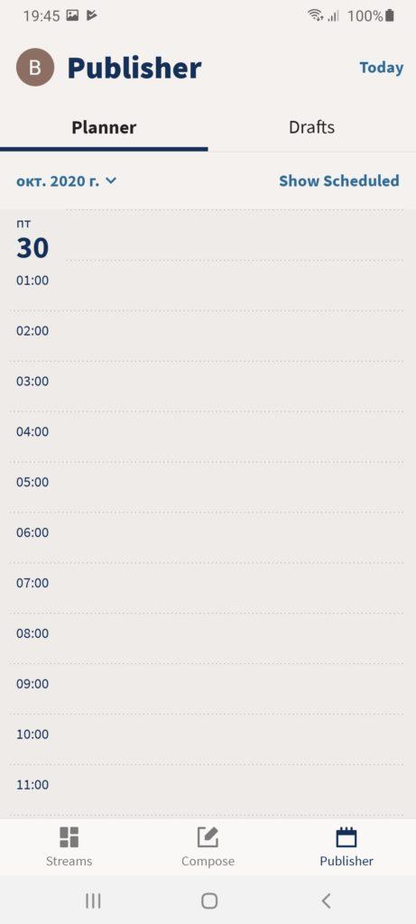 Hootsuite Расписание