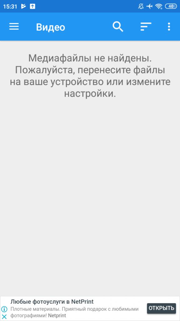 Hot Video Окно редактирования