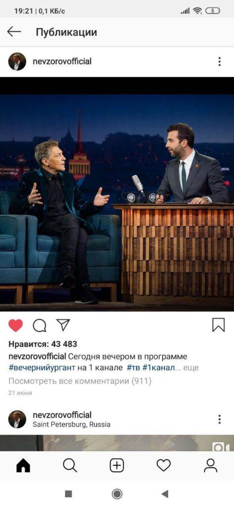 Instagram Публикации