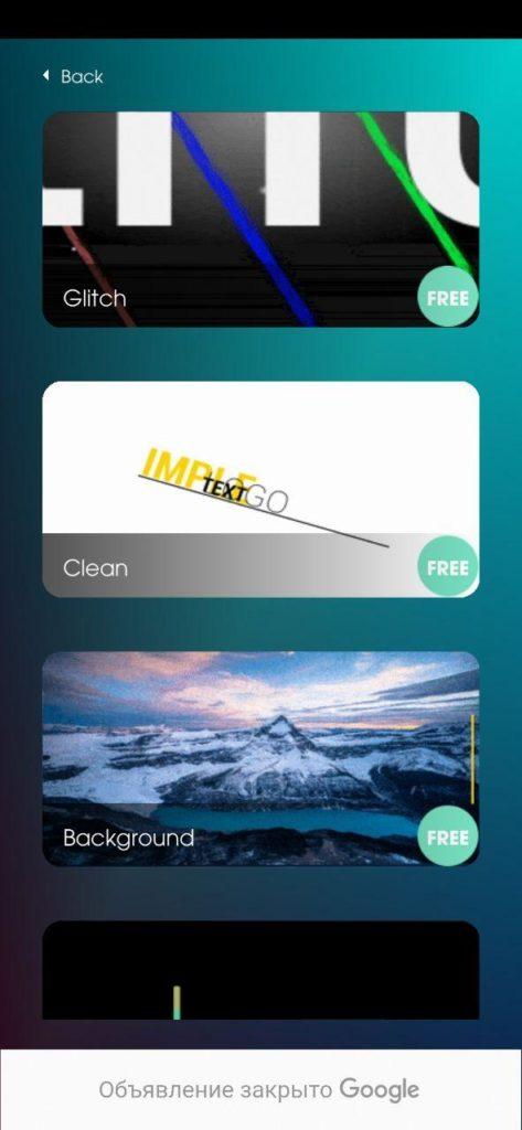 Intro Video Maker Шаблоны