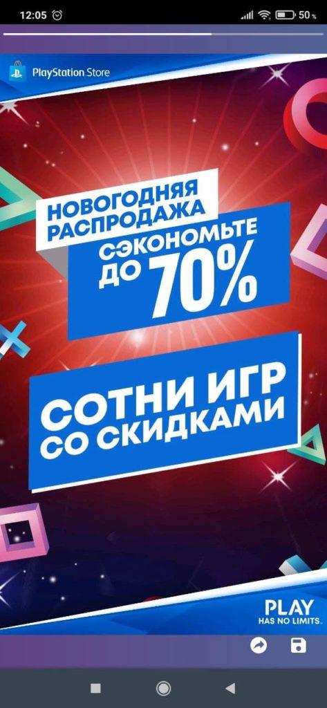 Истории ВКонтакте Просмотр