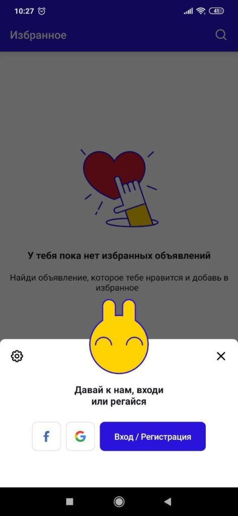 IZI ua Регистрация