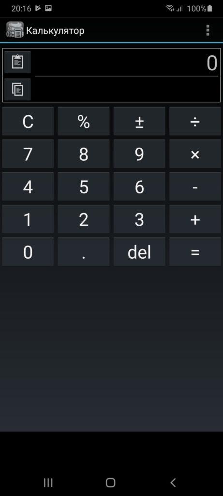 Калькулятор леса Вычисление