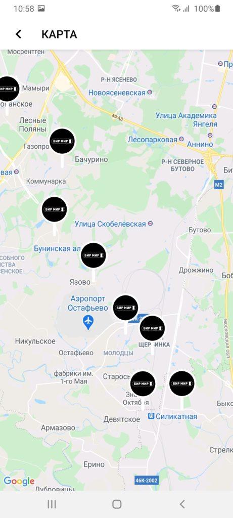 Карта вкуса Магазины