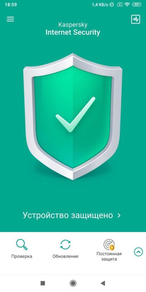 Kaspersky Internet Security Главная страница