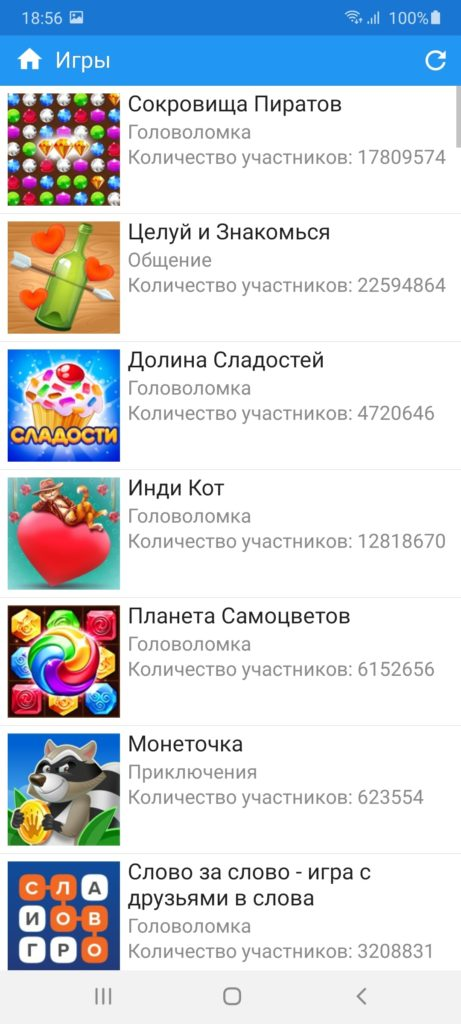 Kate Mobile Игры