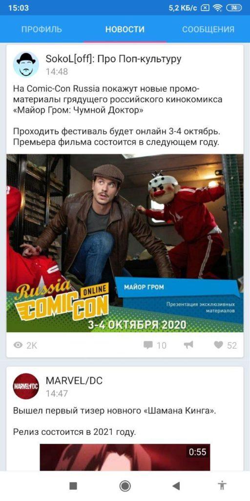 Кейт Мобайл Новости