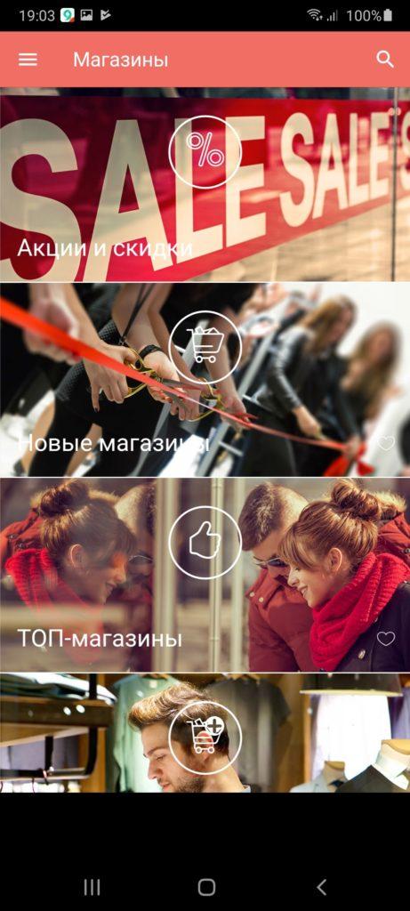 Халва Беларусь Магазины