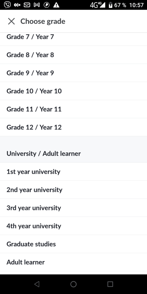 Khan Academy Выбор уровня