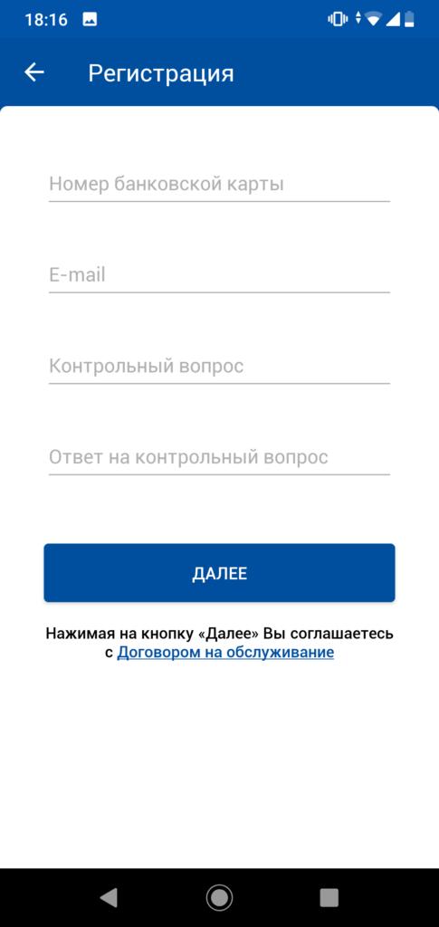 КИБ 24 7 Регистрация