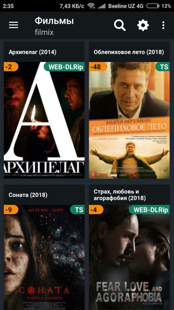 Kino Tor Фильмы