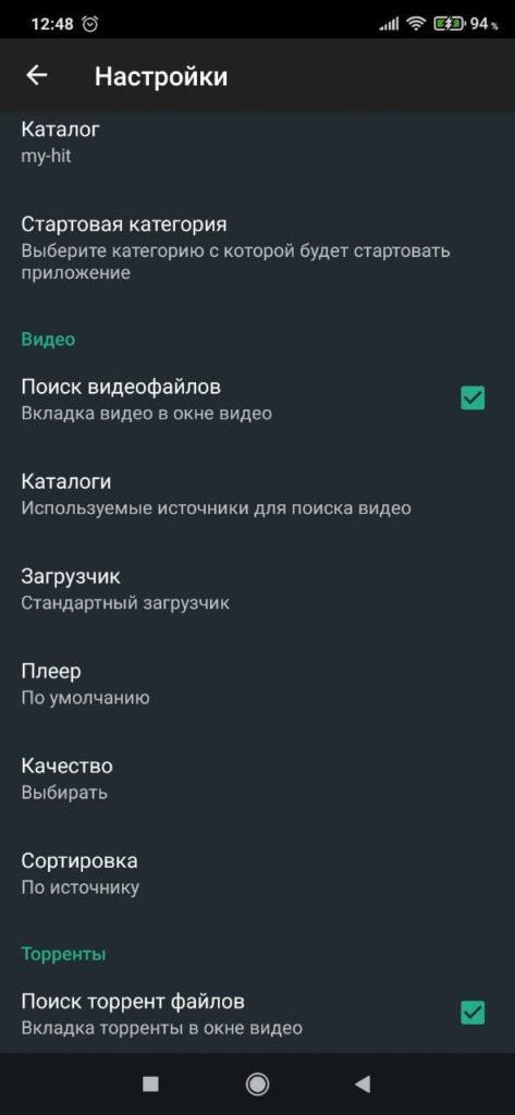 KinoTor Параметры