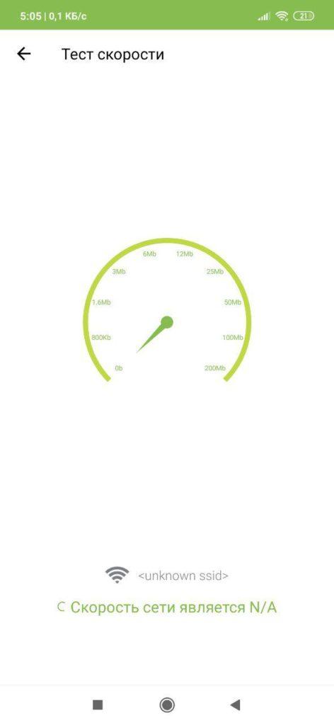 Kiwi VPN Тест скорости