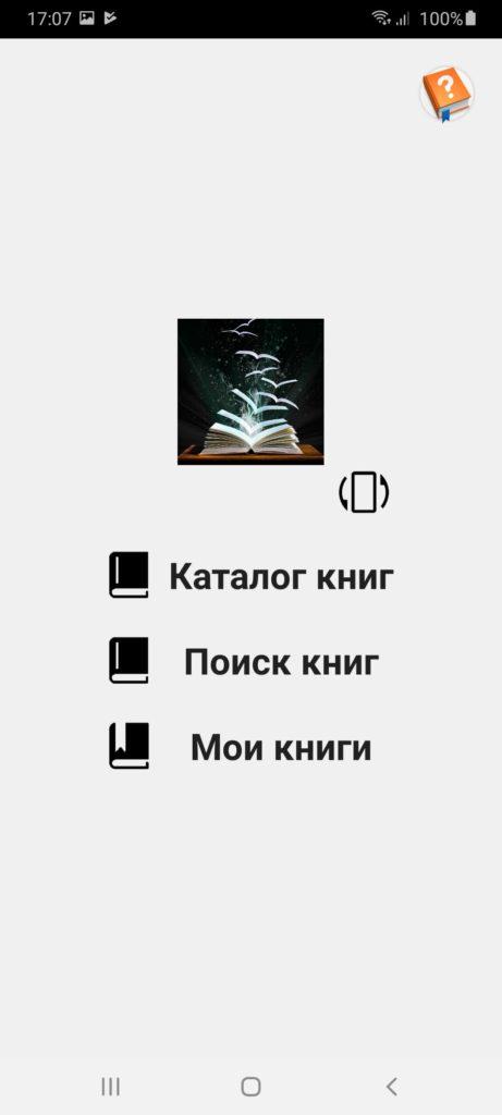 Книжная аллея Меню