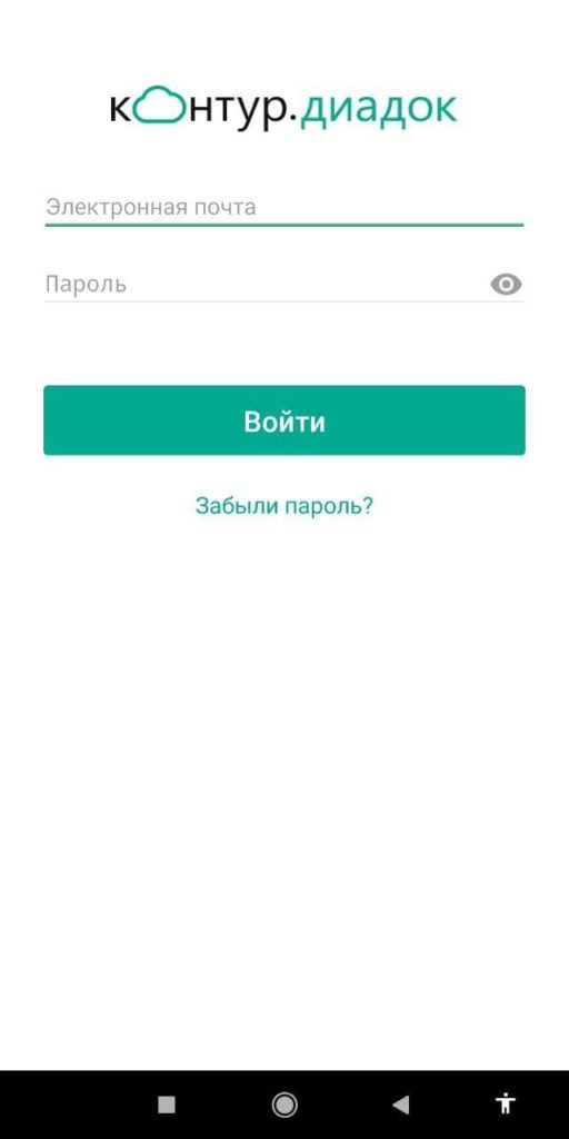Контур Диадок Авторизация