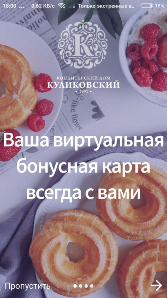 Куликовский Стартовая страница