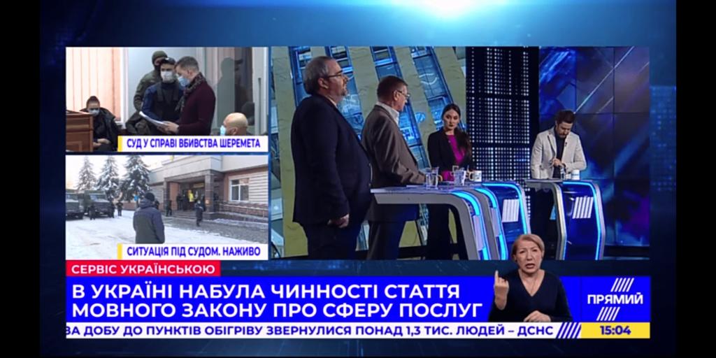 Ланет ТВ Просмотр