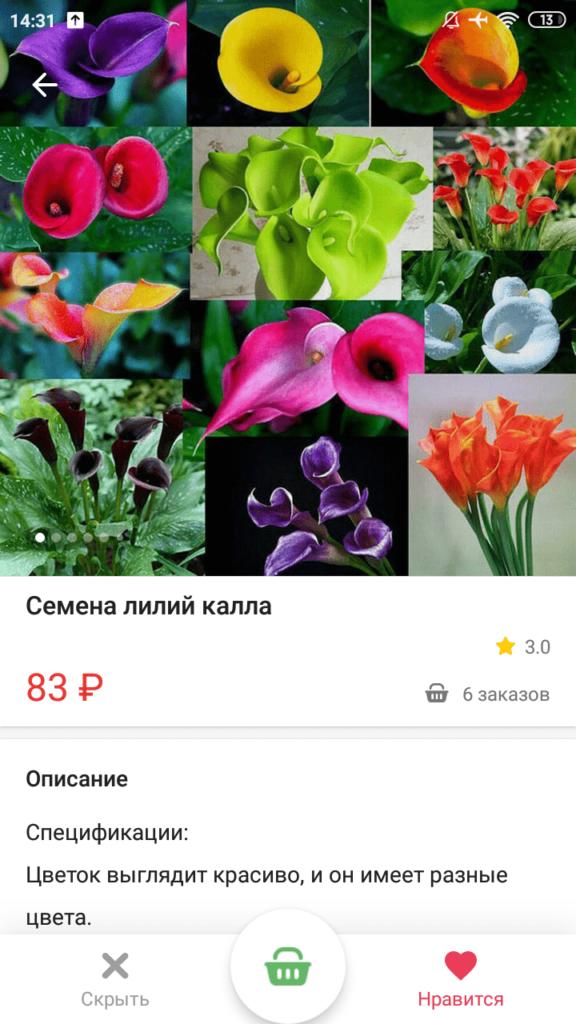 LikeShop  Информация о товаре
