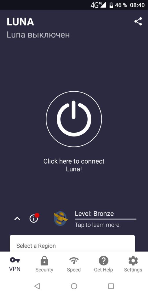 Luna VPN VPN