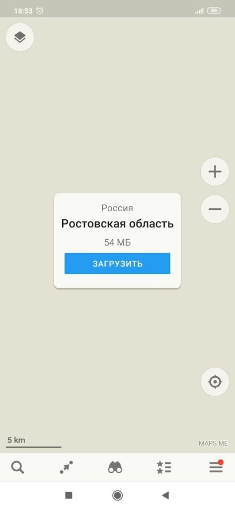 MAPS ME Загрузка