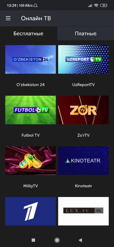 Mediabay Телеканалы