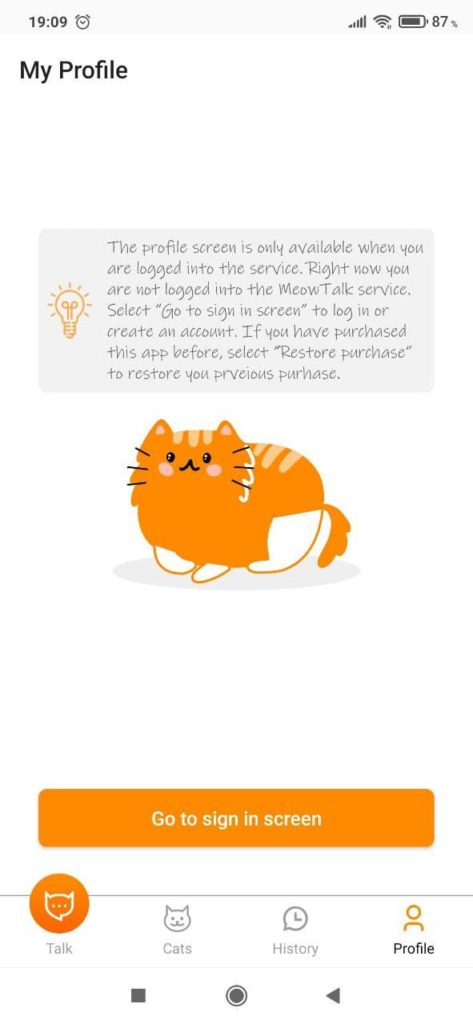 MeowTalk Профиль