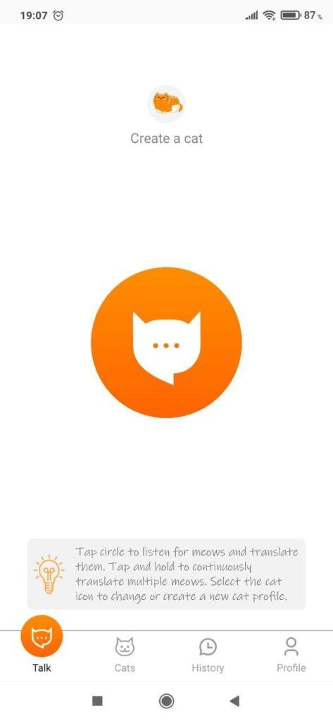 MeowTalk Сканер