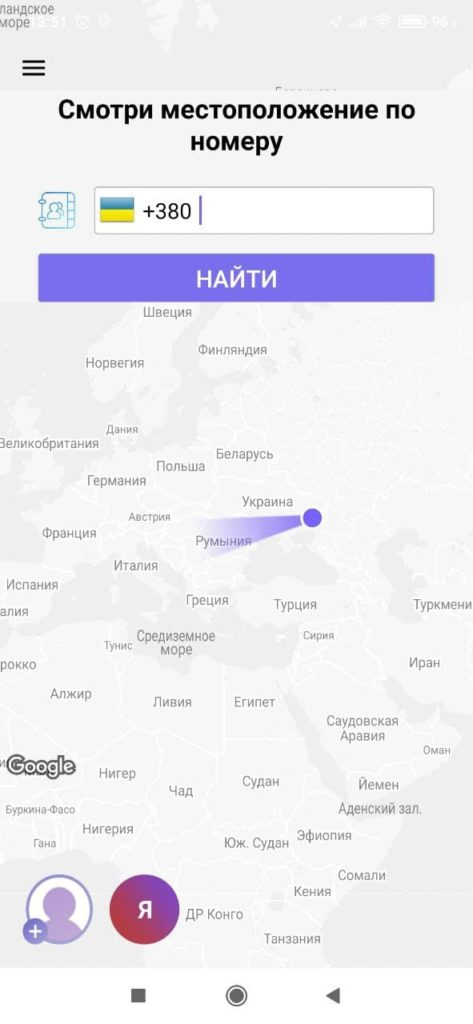 Местоположение семьи Карта