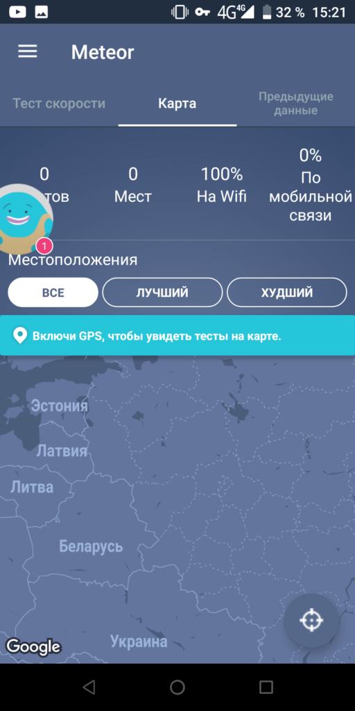 Meteor Карта