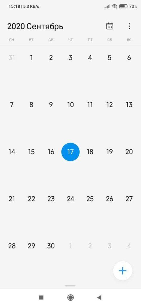 Mi Calendar Дни
