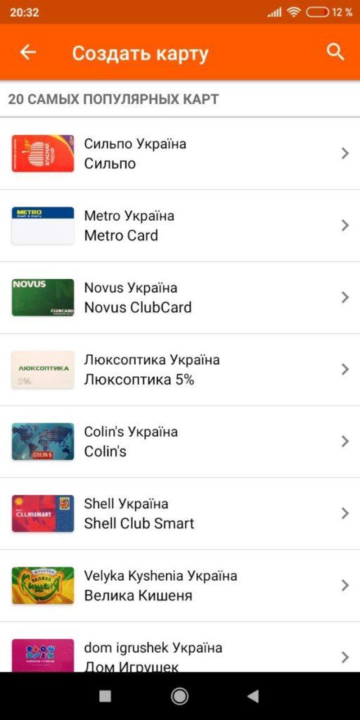 mobile pocket Карты