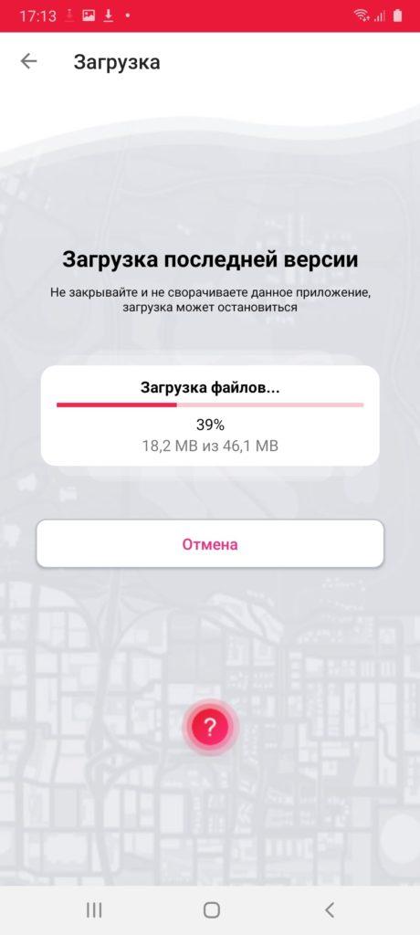Mordor RP Загрузка