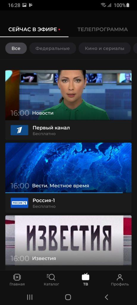 Море ТВ Телеканалы