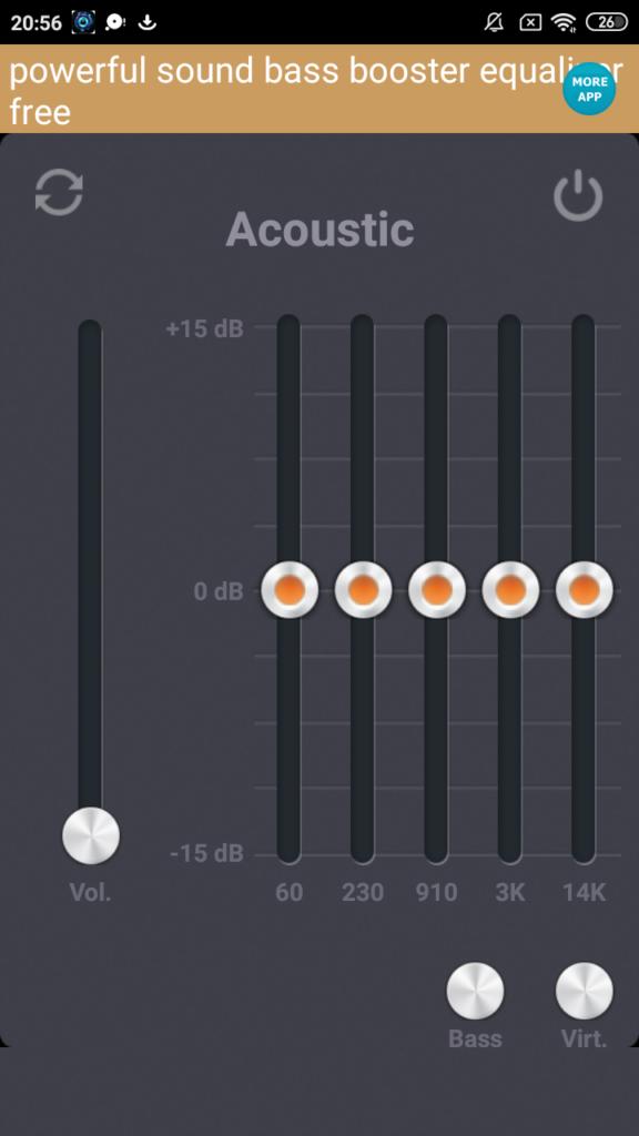 Мощный усилитель звука Главный экран