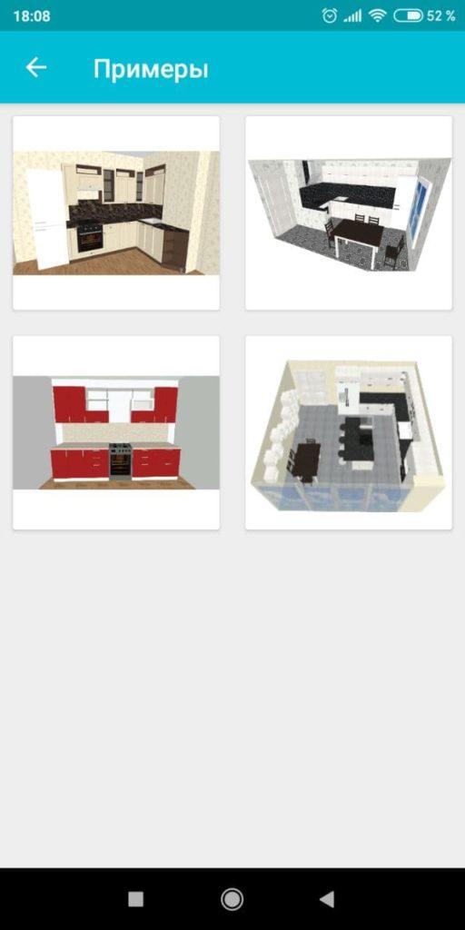 Моя Кухня 3D Планировщик Макеты