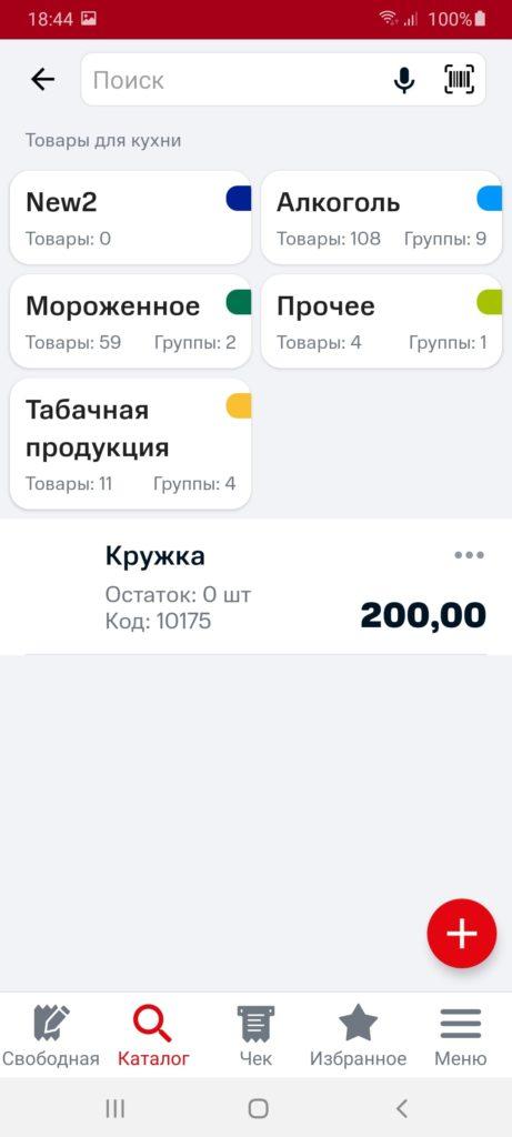 МТС Касса Товары