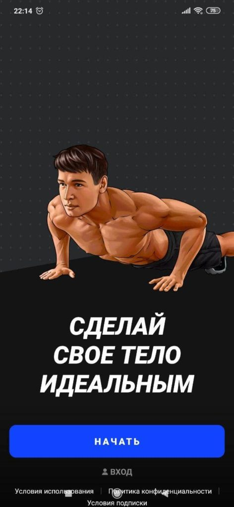 Muscle Booster Вход