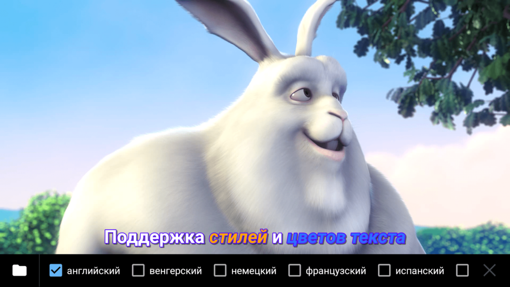 MX Player субтитры