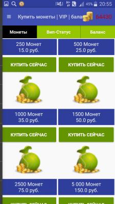 Накрутка в Инстаграме Монеты