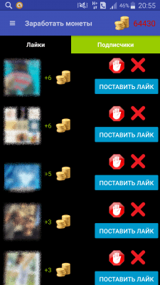 Накрутка в Инстаграме Подписчики