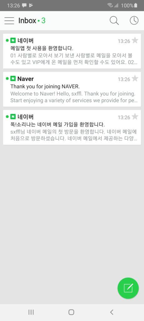 Naver Mail Входящие