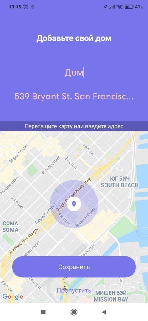 Найти айфон Карта