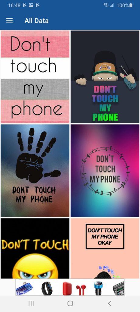 Не трогай мой телефон Обои Заставки