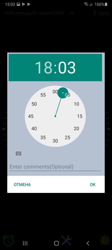 Ночные Часы Будильник