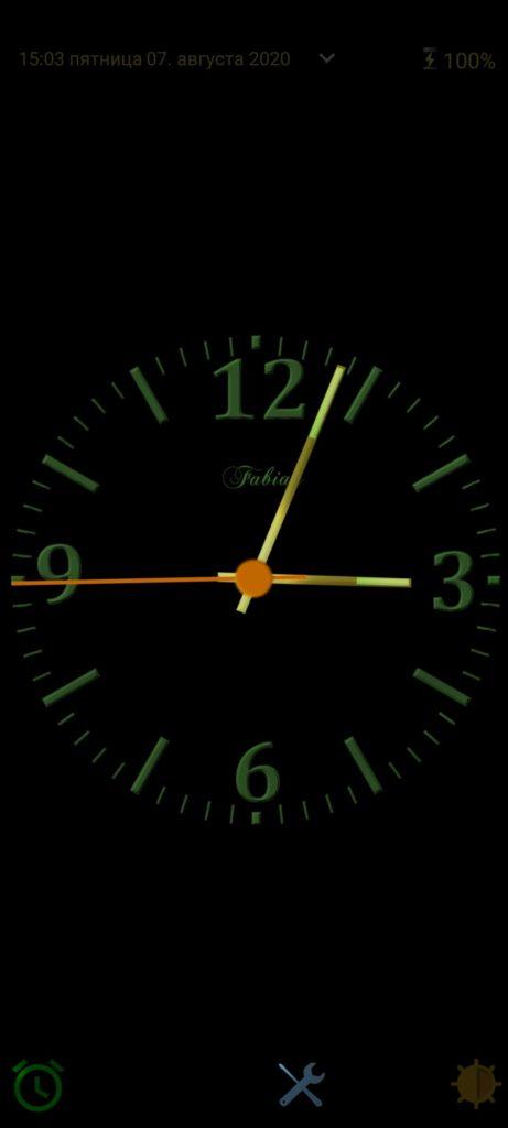 Ночные Часы Циферблат