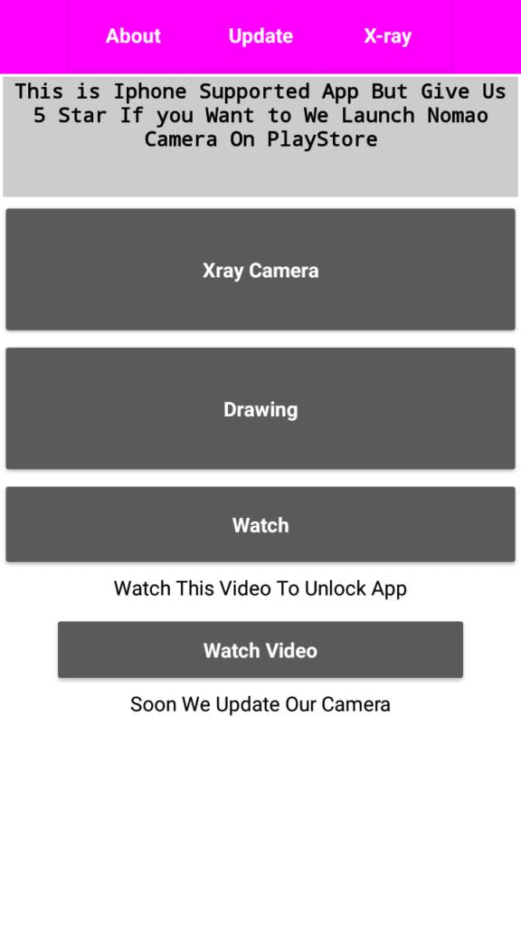 Nomao Camera Главный экран